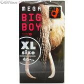 コンドーム オカモト メガビッグボーイ<今だけ☆送料無料> XLサイズ ビッグサイズ オカモト コンドーム condom maru-u00072