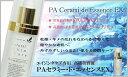 【送料無料】【サロン専売品】馬プラセンタ 美容液 フラーレン...
