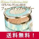 【送料無料】カネボウ フェースアップパウダーミラノコレクション2014【おしろい】24g