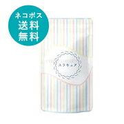 【ネコポス送料無料】【デルソル株式会社】スラキュア 45粒美容 サプリメント 日本製 無添加