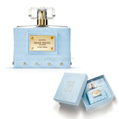 【ヴェルサーチ】【Versace】ジャンニ ヴェルサーチ クチュール オーデパルファム ジャスミン 100mlフレグランス 香水 オードトワレ