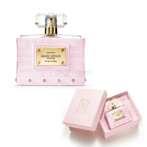 【ヴェルサーチ】【Versace】ジャンニ ヴェルサーチ クチュール オーデパルファム チュベローズ100mlフレグランス 香水 オードトワレ