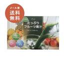 ★【メール便送料無料】90g(3g×30包)ダイエット 栄養 美容