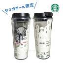 ★【Starbucks Coffee】【スターバックス】シンガポール限定 タンブラー 350ml海外 街並み おしゃれ スタバ