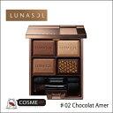 LUNASOL/ルナソル セレクション・ドゥ・ショコラアイズ 5.5g (02 Chocolat Amer) (67394)