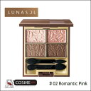 LUNASOL/ルナソル グレイスコントラスティングアイズ 4g (02 Romantic Pink ) (82470)
