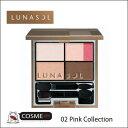 LUNASOL/ルナソル ヴィヴィッドクリアアイズ 4.0g (02 Pink Collection) (44309)