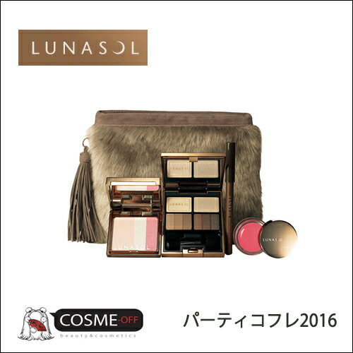 LUNASOL/ルナソル パーティ コフレ 2016限定クリスマスコフレ (19494)