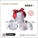 COSME DECORTE/コスメデコルテ AQ MW フェ...