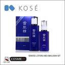 KOSE/コーセー 雪肌精 化粧水(200ml)&乳液(140ml)セット (FMLE)