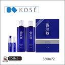 KOSE/コーセー 雪肌精 化粧水 ローションデュオ 360mlX2 セット (FMFB)