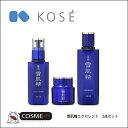 KOSE/コーセー雪肌精 エクセレントキットI 【医薬部外品】(IBEQ)