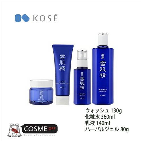 【訳アリ商品・箱なし100円引】KOSE/コーセー 雪肌精 ベストセレクション (IBFG)