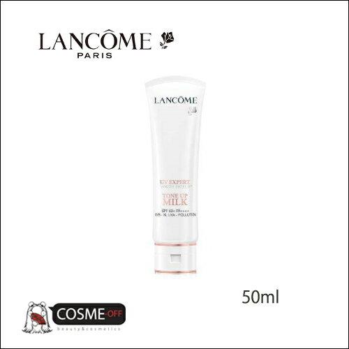 LANCOME/ランコム UV エクスペール トーン アップ SPF 50+/PA++++ 50ml (F6932400)[並行輸入品]