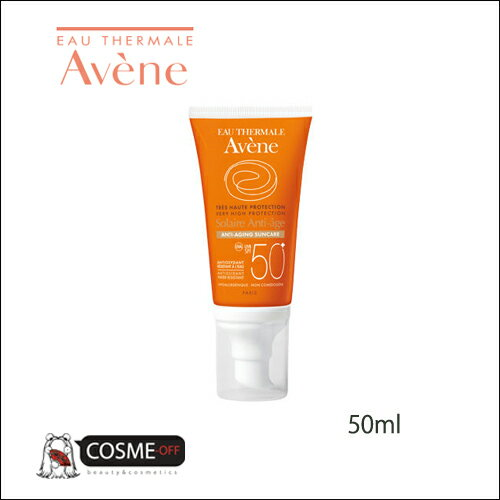 AVENE/アベンヌ アンチエイジング 日焼止めクリーム SPF 50+/PA+++ 50ml (533452)