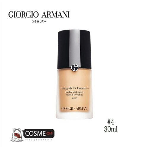 GIORGIO ARMANI/ジョルジオ アルマーニ ラスティング シルク UV ファンデーション #4 30ml (L9986100)
