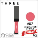 【送料無料】THREE スリー エピック ミニ ダッシュ #02 BG:GENERATION OF LOVE 6g