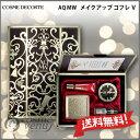 【送料無料】COSME DECORTE コスメデコルテ AQ MW メイクアップ コフレ V【2016 クリスマスコフレ】