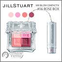 【送料無料】JILL STUART ジル スチュアート ミックス ブラッシュ コンパクト N #16 rose box 8g【限定/あす楽】
