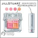【ゆうパケット・ネコポス】JILL STUART ジル スチュアート ミックス ブラッシュ コンパクト N #02 fresh apricot 8g【あす楽】