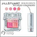 【ゆうパケット・定形外】JILL STUART ジル スチュアート ミックス ブラッシュ コンパクト N #03 milky strawberry 8g