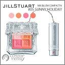 【ゆうパケット・ネコポス】JILL STUART ジル スチュアート ミックス ブラッシュ コンパクト N #05 sunny holiday 8g【あす楽】