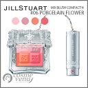 【ゆうパケット・定形外】JILL STUART ジル スチュアート ミックス ブラッシュ コンパクト N #06 porcelain flower 8g