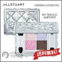 【送料無料】JILL STUART ジル スチュアートシマー クチュール アイズ #01 タイムレス アメジスト 5g