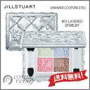 【送料無料】JILL STUART ジル スチュアートシマー クチュール アイズ #03 レイアード ジュエリー 5g
