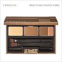 【ゆうパケット】LUNASOL ルナソル ブラウ スタイリング コンパクト N #BR03 Natural Brown 3.5g
