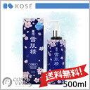 【送料無料】KOSE コーセー 薬用 雪肌精 化粧水 500ml【SAVE the BLUE / 1