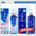 【送料無料】KOSE コーセー 薬用 雪肌精 化粧水 500...