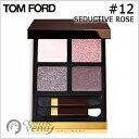【送料無料】TOM FORD トムフォード アイ カラー クォード #12 SEDUCTIVE ROSE 10g