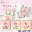 ●送料無料/選べるセット販売 まるは油脂化学 やさしくなりたい 浴用石けん×洗顔石鹸
