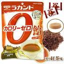 ●感謝セール! ラカント カロリーゼロ飴 薫り紅茶味 48g サラヤ *