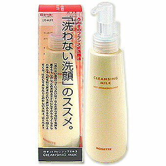 "ROSETTE ""Cleansing Milk (No-Rinse Cleanser)"""