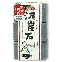 pelicansoap * with three peat stone soap pack pelican soap (charcoal face-wash) good bargain three