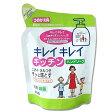 キレイキレイ 薬用キッチンハンドソープ 詰替用 LION 200ml *