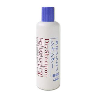 shiseido资生堂干洗洗发水250ml孕妇可用
