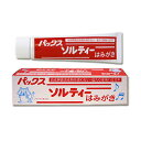 80 g of パックスソルティハミガキ unregulated drug PAX Taiyo Yushi *fs2gm