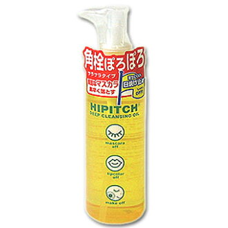 Black finest high pitch deep cleansing oil HIPITCH *