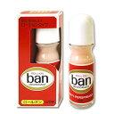 ライオン バン ロールオン  LION BAN ROLL−ON 30ml 制汗剤の代名詞 赤バン