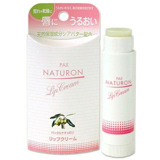 パックスナチュロン lip balm N 4 g PAX NATURON Sun oil *