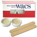 Hollywood hair loss Waku's (epilating wax) HOLLYWOOD Wacs *