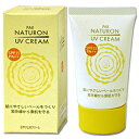 45 g of  UV cream (groundwork cream, suntan lotion) PAX NATURON Taiyo Yushi *fs2gm