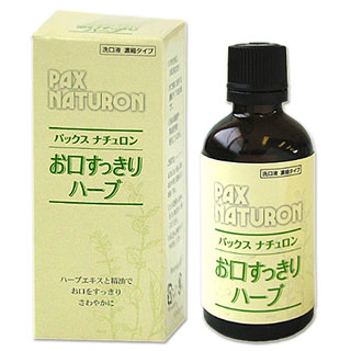 パックスナチュロン your mouth clean herbal 50 ml PAX NATURON Sun oil *