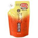 50の恵 コラーゲン養潤液 (乳白化粧水)つめかえ用 ROHTO*