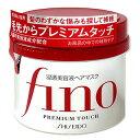 髪にも肌と同じ上質なお手入れをフィーノ プレミアムタッチ 浸透美容液ヘアマスク (特に傷んだ髪用・洗い流すタイプ) 230g fino SHISEIDO