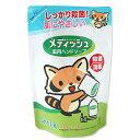 牛乳石鹸 メディッシュ 薬用ハンドソープ つめかえ用 220ml COW *