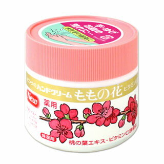 薬用 ももの花 ハンドクリーム 70g ORIGINAL *